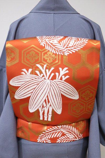 WEB限定【K-5551】西陣 川島織物製 織名古屋帯 赤橙色 亀甲に松竹文(証紙付・落款入)