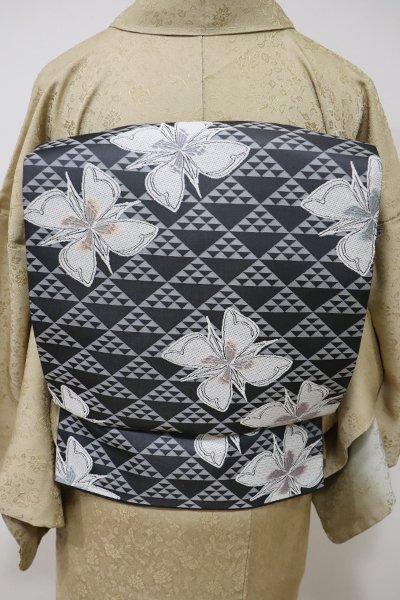 あおき【L-4018】洒落袋帯 墨色 鱗に四弁花文
