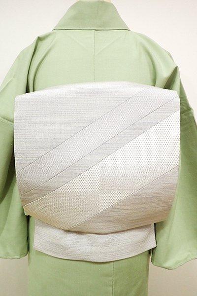 あおき【L-4031】本塩沢 切り嵌め 洒落袋帯 絹鼠色 斜め段