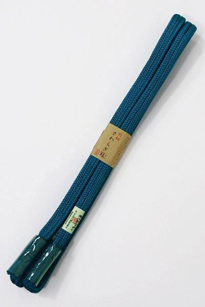 銀座【G-1059】京都 衿秀製 帯締め 冠組 納戸色(新品)