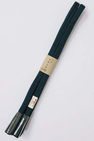 【G-1064】京都 衿秀製 帯締め 冠組 高麗納戸色(新品)