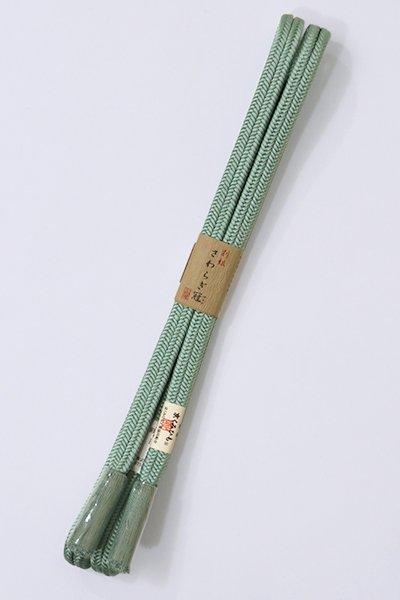 【G-1066-2】京都 衿秀製 帯締め 冠組 錆青磁色(新品)