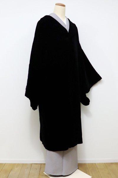 あおき【E-928】撫松庵製 ベルベット 和装コート 黒色 無地