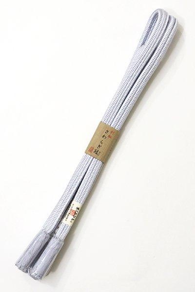 【G-1073】京都 衿秀製 帯締め 冠組 月白色(新品)
