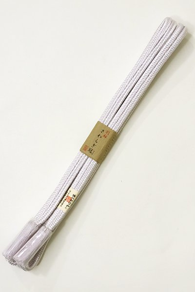 【G-1074】京都 衿秀製 帯締め 冠組 白菫色(新品)
