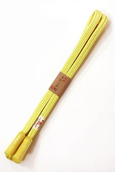 銀座【G-1082】京都 衿秀製 帯締め 冠組 黄檗色(新品)
