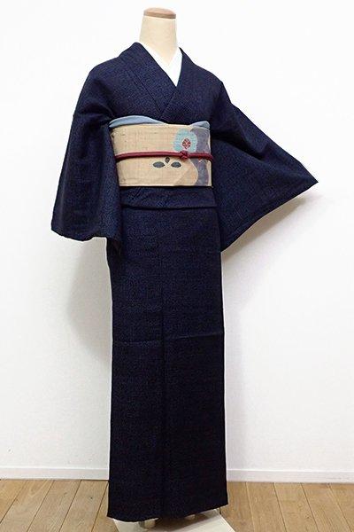 世田谷【A-2654】↑Sサイズ↓結城紬 鉄紺色 亀甲絣