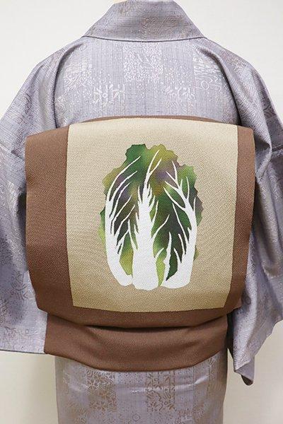 あおき【K-5714】縮緬地 染名古屋帯 丁子茶色 白菜の図