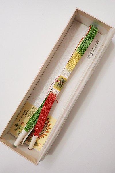 世田谷【G-1113】道明 帯締め 高麗組 銘「唐衣」(未使用・箱付)