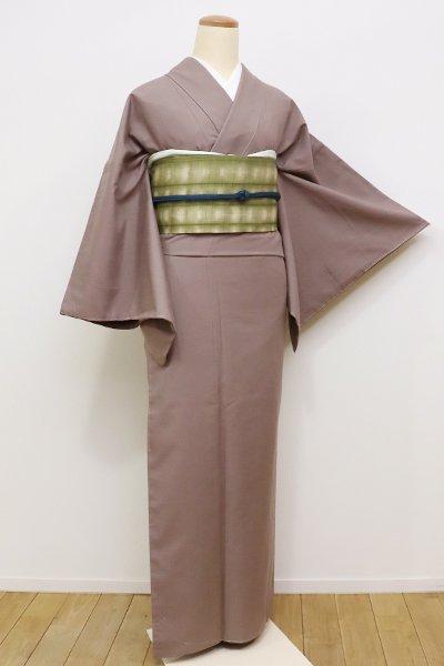 銀座【A-2681】←ユッタリ→紬 胡桃染色 無地