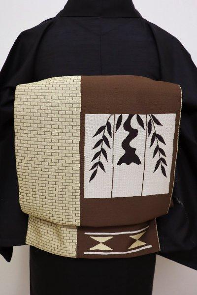 銀座【L-4253】洒落袋帯 黄枯茶色×砥粉色 柳の図