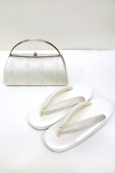 銀座【G-1122】京都 衿秀製 和想庵 フォーマル 草履・バッグセット 白色×銀色(未使用)