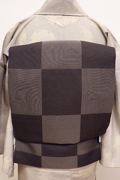 銀座【L-4278】洒落袋帯 檳榔子染色濃淡 市松文
