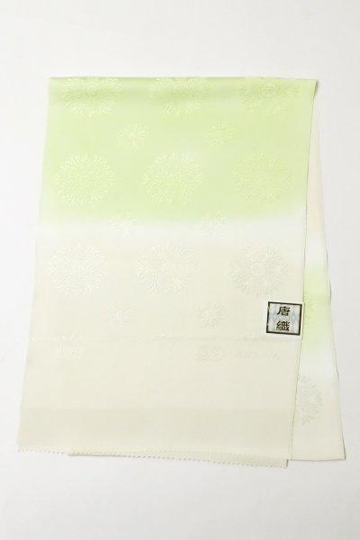 銀座【G-1129】京都 衿秀製 華文 若菜色×灰白色 二色暈かし(新品)