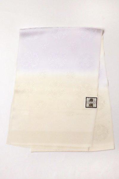 銀座【G-1130】京都 衿秀製 華文 暁鼠色×練色 二色暈かし(新品)