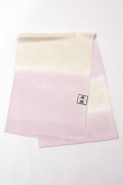 銀座【G-1131-2】京都 衿秀製 華文 鴇鼠色×練色 二色暈かし(新品)