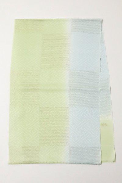 銀座【G-1141-2】京都 衿秀製 金糸市松 若菜色×水色 二色暈かし(新品)