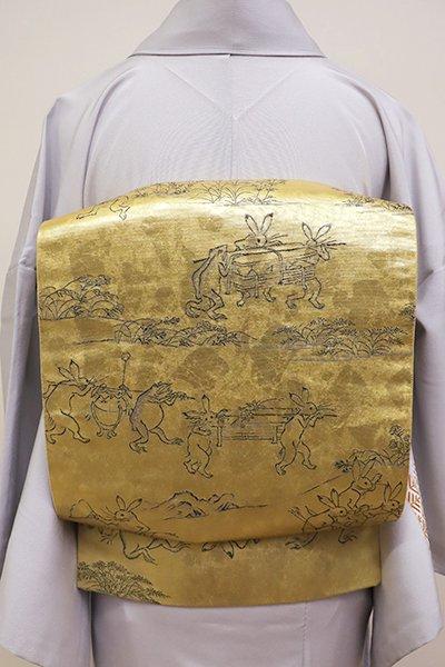 銀座【L-4285】西陣製 袋帯 金色 鳥獣戯画図(栞付き)