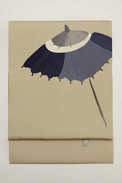銀座【帯2927】高久尚子作 塩瀬地染名古屋帯 番傘の図 (落款入)