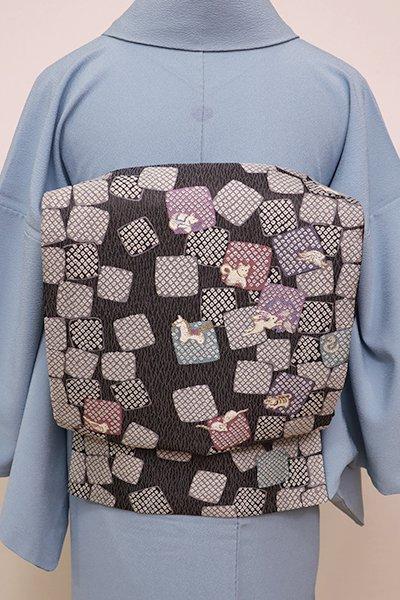あおき【L-4340】洒落袋帯 墨色 石畳くずしに干支の図