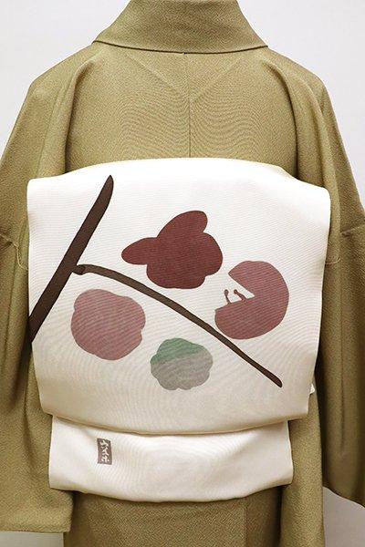 銀座【K-5855】高久空木作 塩瀬 染名古屋帯 生成り色 枝梅の図(落款入)