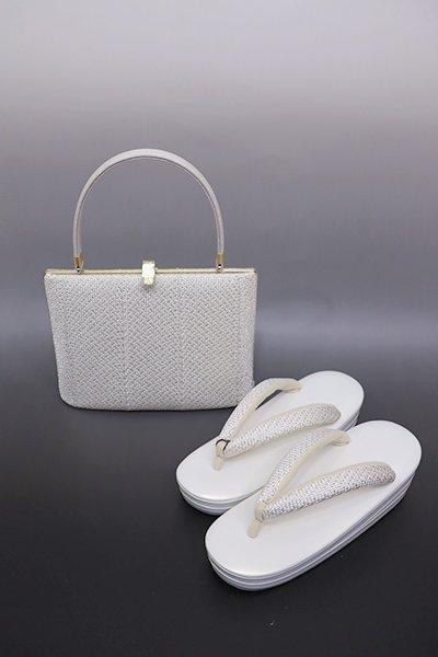 銀座【G-1227】京都 衿秀製 フォーマル草履・バッグセット 組織り 白色×銀色(新品)