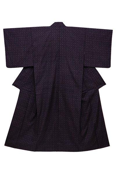 銀座【着物2408】本場結城紬 紫黒色 七宝繋ぎ文 (証紙付)