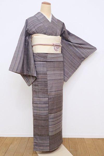 銀座【A-2749】トールサイズ 三代目 清次作 真綿紬 灰色系 横段(証紙付)