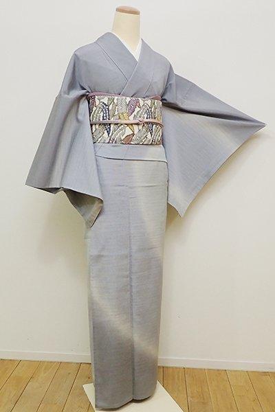 銀座【B-2149】単衣 本塩沢 やまだ織 付下げ 銀鼠色×深川鼠色 流線暈かし(反端付・落款入)