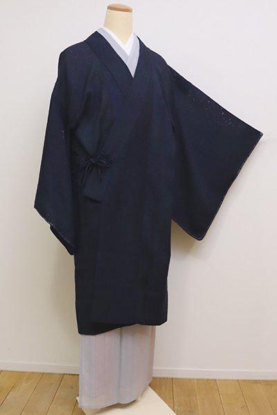 銀座【E-1044】紋紗 道中着 深い濃藍色 靄暈かし(しつけ付)