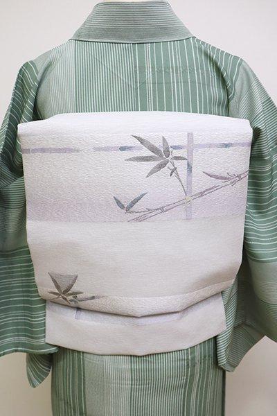 銀座【K-6032】西陣 まいづる製 夏 織名古屋帯 白鼠色 竹と垣根の段(証紙付・新品)