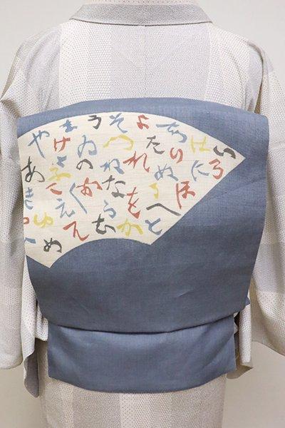 銀座【K-6036】夏紬地 染名古屋帯 暗い薄花色 地紙にいろは文
