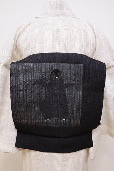 銀座【K-6057】夏紬地 染開き名古屋帯 黒色 ペンギンの図
