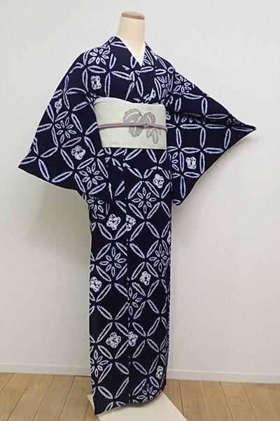 銀座【D-2243】木綿 絞り染め 浴衣 濃藍色 七宝文