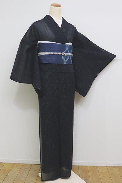 銀座【A-2832】(広め)夏塩沢 黒色 細縞(証紙付)