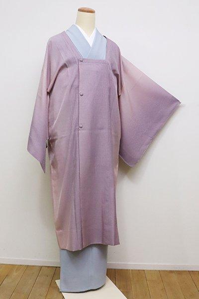 銀座【E-1073】薄物 道行コート 虹色×浅紫色 竪暈かし