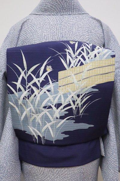 あおき【K-6141】菱健製 絽塩瀬 染名古屋帯 紺青色 葦や蛍の図(N)
