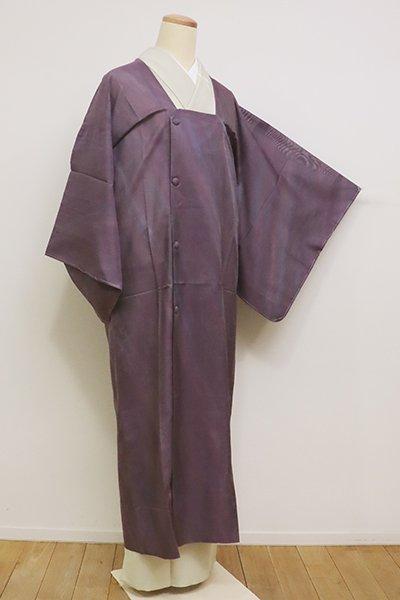 あおき【E-1075】薄物 雨コート 滅紫色 斜め暈かし