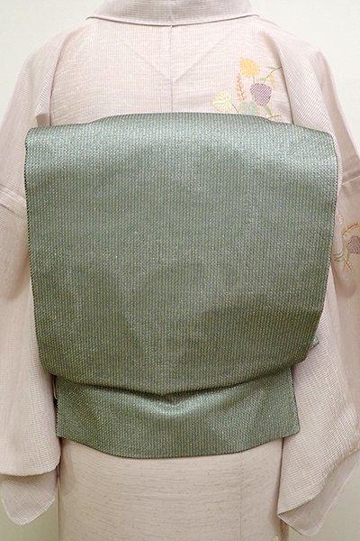 あおき【L-4557】紗 袋帯 柳煤竹色系 無地