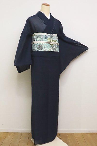 銀座【A-2861】夏塩沢 鉄紺色 亀甲絣(しつけ付・証紙付)