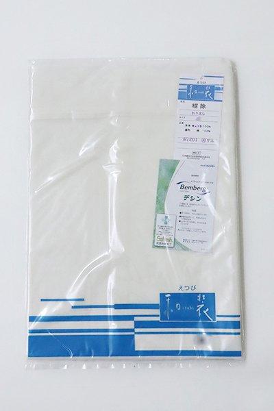 【G-1354】裾除け・Lサイズ