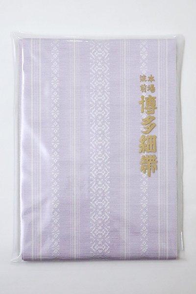 銀座【K-6264】本場筑前博多織 半幅帯 白藤色×白色 献上柄(証紙付)(N)