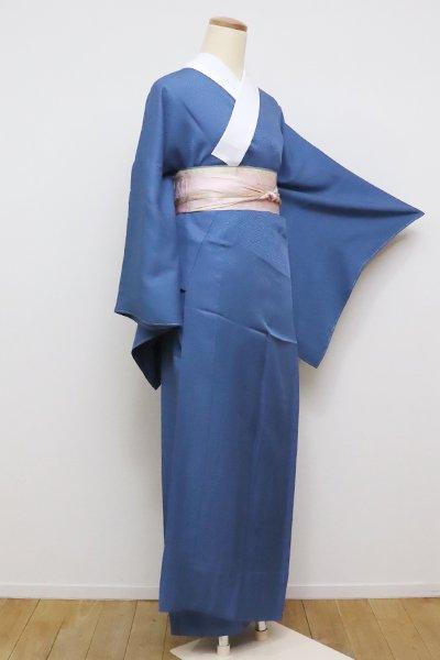 あおき【F-395】(広め)単衣 長襦袢 青藍色 紗綾形の地紋