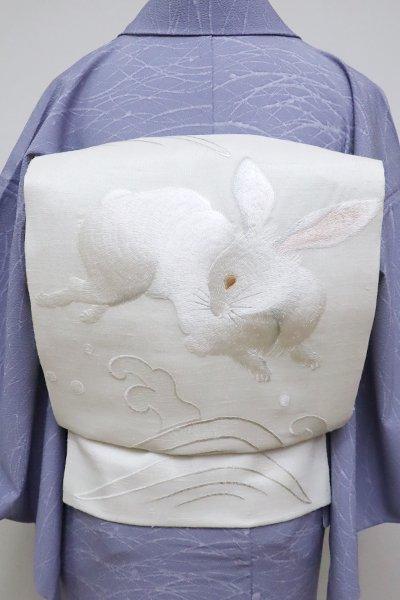 あおき【K-6266】夏紬地 刺繍 名古屋帯 生成り色 波に兎の図