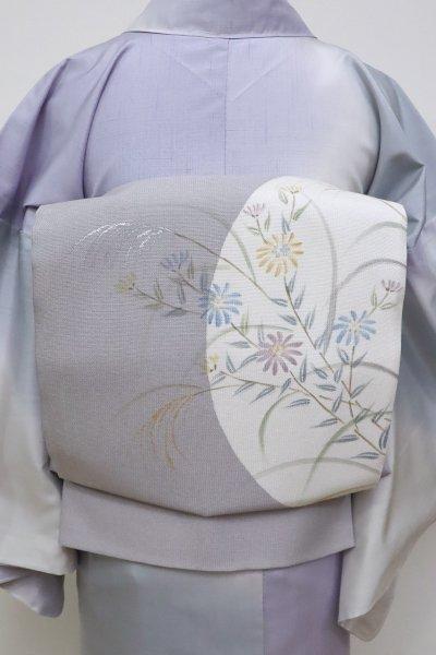 あおき【L-4605】紬地 洒落袋帯 霞色 秋草の図(反端付)