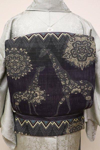 あおき【L-4613】西陣製 夏洒落袋帯 黒色 キリンに更紗花文 (証紙付) (N)