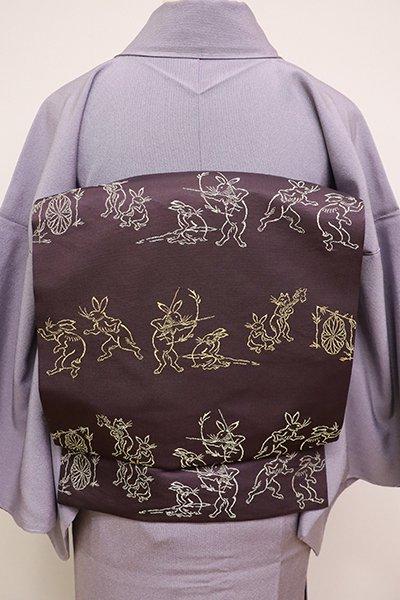 あおき【K-6292】たつむら製 織名古屋帯 濃色「鳥羽絵戯画譜」