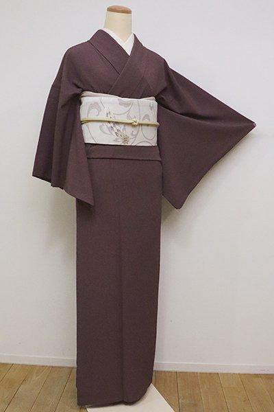 WEB限定【C-1705】(S)きもの英製 繍一ッ紋 色無地 紫鳶色