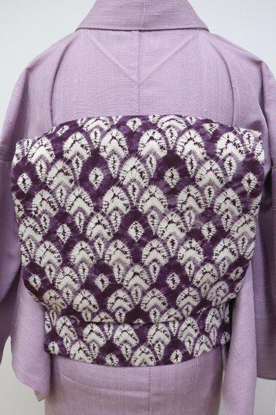 銀座【K-6348】草紫堂製 南部絞紫紺染 名古屋帯