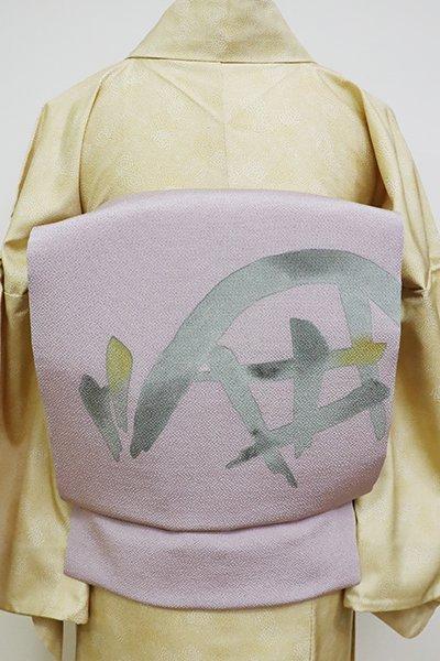 銀座【K-6359】染名古屋帯  縮緬地  牡丹鼠色 蛇籠の図